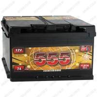 Аккумулятор 555 6СТ-74-А3 R / 74Ah