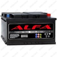 Аккумулятор Alfa 110 R / Короткий
