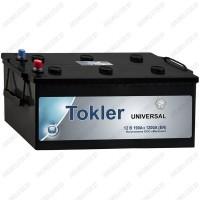 Аккумулятор Tokler Universal 190Ah
