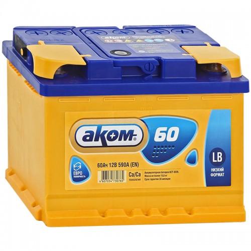 Аккумулятор AKOM Classic LB 60Ah / Низкий